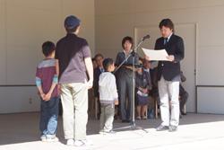旭山動物園動物画コンクールの表彰式