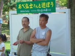 あべ弘士さんと遊ぼう企画を開催しました