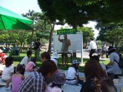 あべ弘士さんと遊ぼう企画を開催しました-04.JPG