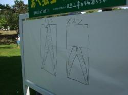 あべ弘士さんと遊ぼう企画を開催しました-07.JPG