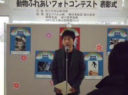 動物ふれあいフォトコンテスト表彰式に参加-02.JPG