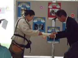 動物ふれあいフォトコンテスト表彰式に参加-03.JPG