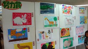 旭山動物園児童動物画コンクールの表彰式