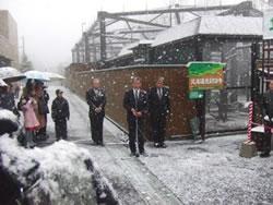 旭山動物園冬期開園