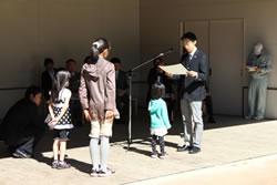 旭山動物園児童画表彰式に出席