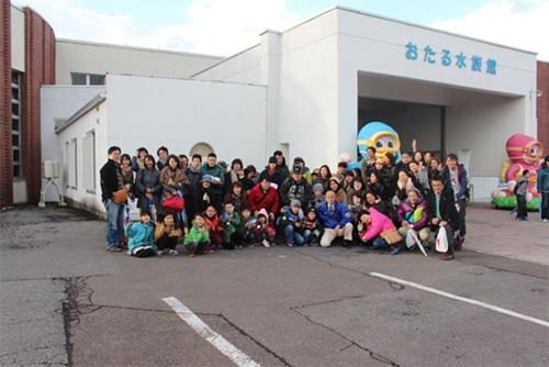 小樽水族館バスツアー