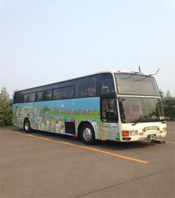 帯広バスツアー