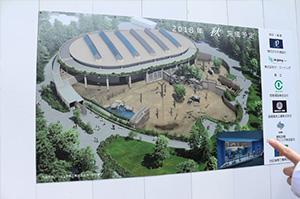 円山動物園バスツアー